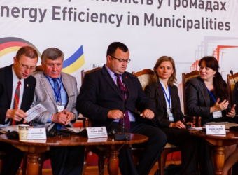 "Annual Conference: ""Energy Efficient City. From Measurement to Management"""