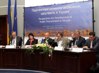 "International Conference: ""Perspectives for Development of Public Procurement in Ukraine"""