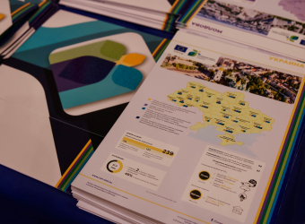 "Production of promotional materials for the High-Level Conference ""Municipalities for Sustainable Growth"" – Kyiv, November 22-23, 2018"